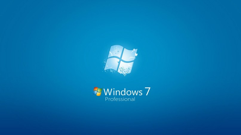 с - Windows 8